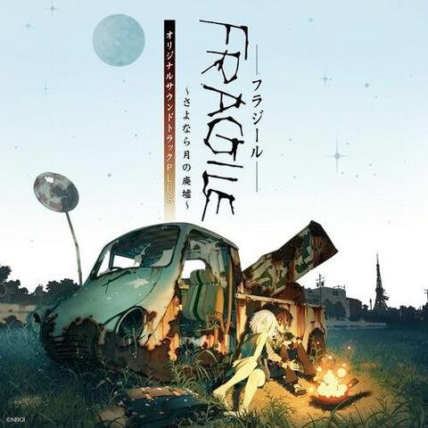File:FRAGILE Original Soundtrack PLUS.jpg