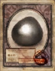 File:Onyx Item.png