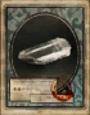 Crystal Fragment