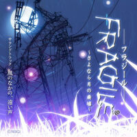 FRAGILE Soundtrack Kaze no Naka no, Tooi Koe