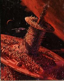 Galactic Whirlpool - Wanderer