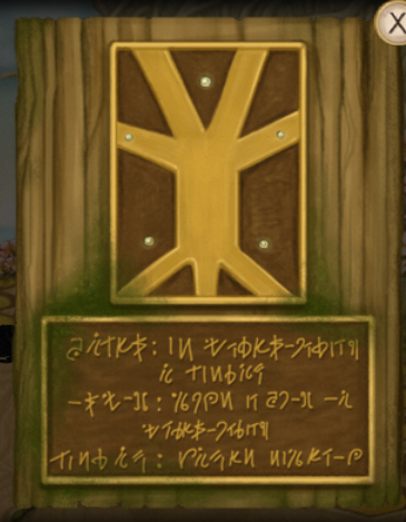 File:Itherstan palace sign.png