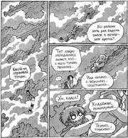 Туманы 01