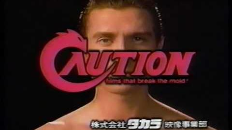 Caution Video