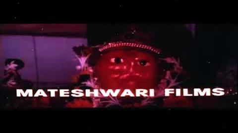 Mateshwari Films