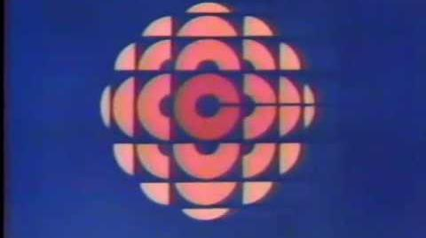 CBC 1984 Exploding Pizza