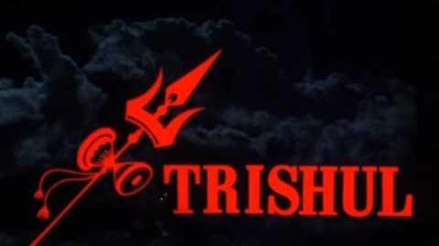 Trishul (India)