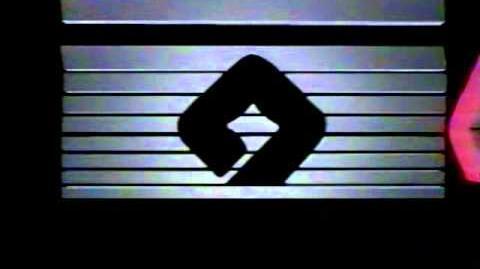 Fries Home Video Logo