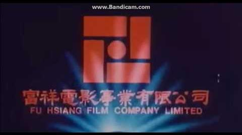 Fu Hsiang Film Company Limited