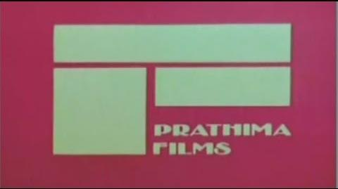 Prathima Films Dinesh Gandhi (in-credit) (1986)