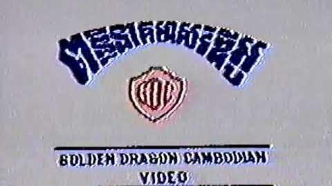 Golden Dragon Cambodian Video Logo (1990s)