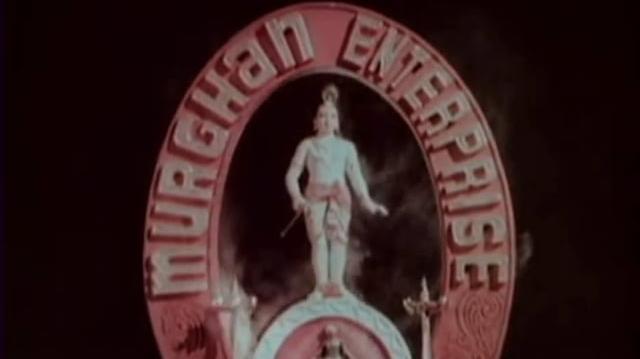 Murghan Enterprise
