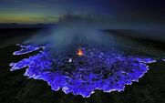 Синяя лава