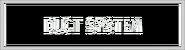 UCN - Monitor - Duck System - Botón