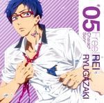 Rei Ryugazaki Character Song