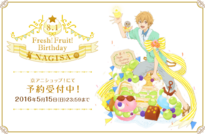 Nagisa fresh fruit bday