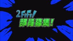 FrFr Short Movie 2