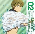 Makoto Tachibana Character Song