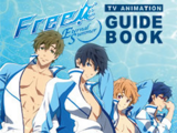 Free!-Eternal Summer- TV ANIMATION GUIDE BOOK