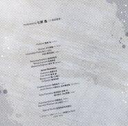 FREE! ES CHARACTER SONG - HARUKA NANASE 2