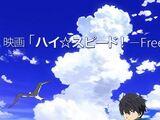 High☆Speed!-Free! Starting Days-