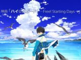 High☆Speed!-Free! Starting Days-