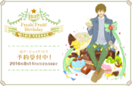 Makoto fresh fruit birthday