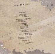 FREE! ES CHARACTER SONG - NAGISA HAZUKI 3