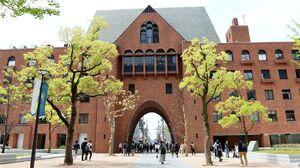 Kindai-University