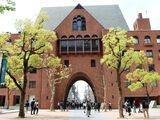 Kindai University