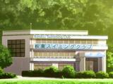 Bandou Swimming Club