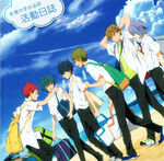 Iwatobi Junior High School Swim Club's Activity Log Cover