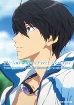 Free! novelize cover