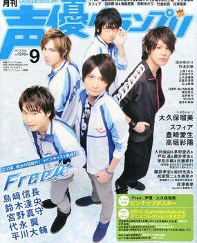 Style five koe granpri 2013 cover