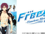 Free!-Timeless Medley- the Promise