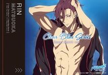 Deep spirit card - rin