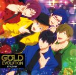 GOLD EVOLUTION Single Album