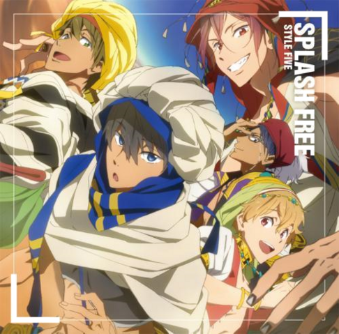 Archivo:SPLASH FREE.png