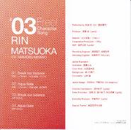 FREE! CHARA SONG RIN 3