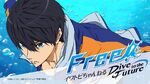 Iwatobi channel dttf