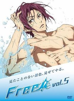 Free! vol 5 dvd cover