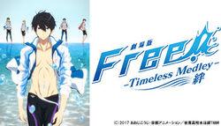 Anime 20170825 free kizuna
