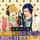 Vol.2 Nagisa Hazuki & Rei Ryugazaki