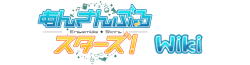 Ensemble Stars wordmark