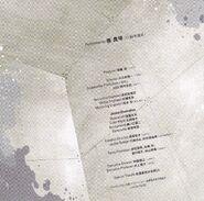FREE! ES CHARACTER SONG - MAKOTO TACHIBANA 2