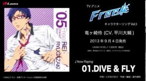 TVアニメ『Free!』キャラクターソングVol.5 竜ヶ崎怜 (CV