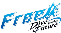 Dive to the Future logo