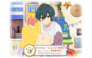 Ikuya birthday surprise 2016