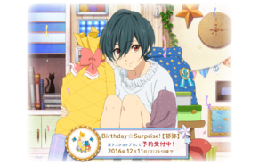 Ikuya birthday surprise 2016