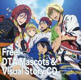 Free! DTA Mascots & Visual Story CD